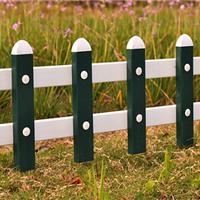 供应pvc草坪栅栏优质别墅围墙草坪护栏网