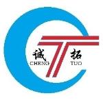 北京成拓电子科技有限公司