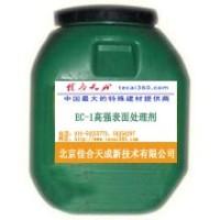 六盘水表面处理剂价格|筑牛表面处理剂厂家