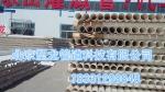 北京塑龙管道科技有限公司