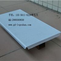供应西藏天花吊顶装饰板铝条扣 冲孔铝扣板
