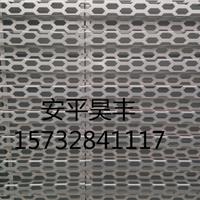 供应奥迪外墙装饰网-河北昊丰装饰板厂家