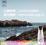 广州市康航国际有限公司
