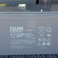 供应意大利非凡蓄电池12V150AH价格