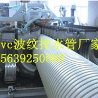 PVC双壁波纹管安阳厂家汤阴PE波纹管