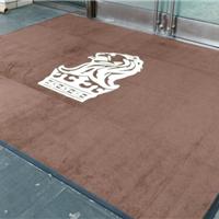 北京供应做字地垫  广告地垫  图案印染地垫