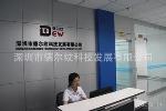 重庆天镭科技有限公司