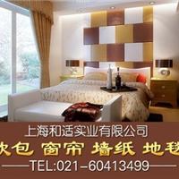 专业承接星级宾馆、酒店、高档会所、学校、家居等场所的装潢工程