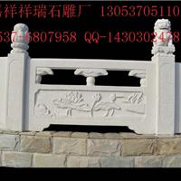 供应石栏杆 石栏板 石护栏 石围栏 河道栏杆