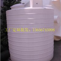 浙江【塑料搅拌桶PE的】有哪些型号/价格?