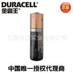 Duracell�����5��� AA   �Խ�����