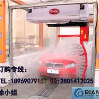 博兰克全自动洗车机不一样的洗车设备