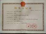 北京王际峰电子销售部