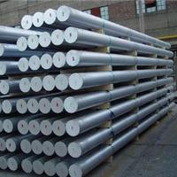 供应现货1050国标纯铝棒、1050氧化纯铝棒