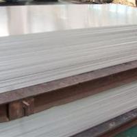 供应5083防锈铝板、5083-O态铝板厂家