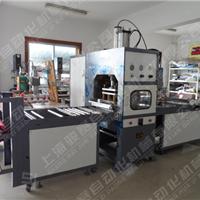 供应冰沙冰垫焊接机 pvc防水面料熔接设备