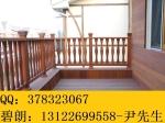 上海碧朗木业有限公司