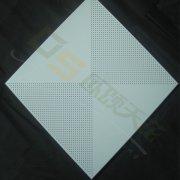 供应600x600铝扣板吊顶 600x600方形铝扣板