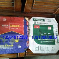 供应TTC瓷砖胶牛皮纸袋瓷砖胶包装袋