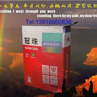 供应TTB瓷砖胶包装袋阀口纸袋