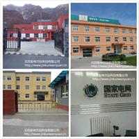 供应北京煤改电入围产品金坤万远节能电暖气