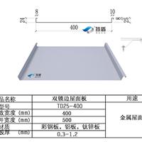 供应特盾矮立边屋面/墙面板TD25-400/430