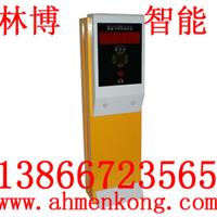 淮南自动停车场收费系统/停车场管理