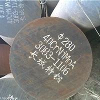 供应杭州40CrNiMoA圆钢