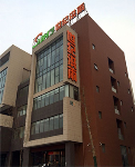 北京世纪洪雨科技有限公司