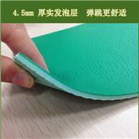 博格荔枝纹运动地胶 羽毛球PVC运动地板