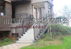 供应专业生产锌钢楼梯栏杆――南昌新威公司