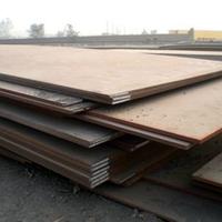 上海奇铁金属实业有限公司