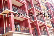供应锌钢护栏厂――南昌新威公司