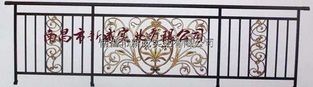 专业生产高端铝艺护栏――江西新威公司