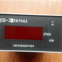 销售上海转速表SQSD-3 小机转速表SQSD-3B