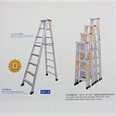厂家直销加厚工程梯,折叠铝合金工程梯