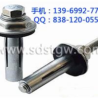 YX130-300-600屋面板开花螺栓