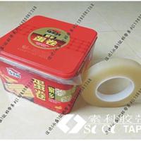 供应铁盒食品封口密封胶带生产厂家及电话