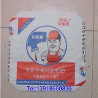 供应石材粘结剂包装袋瓷砖胶包装袋
