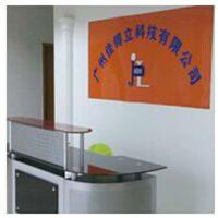 广州佳锝立机械科技有限公司