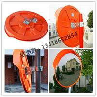 供应反光镜-球面镜-反射镜 广角镜 凸面镜-