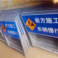 供应东莞前方施工安全警示牌