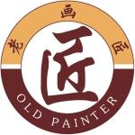 佛山老画匠艺术建材有限公司