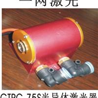 温岭YAG激光打标机.半导体激光打标机维修