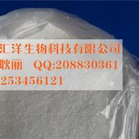 供应纯白粉葡萄糖酸钠