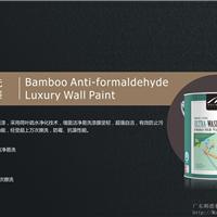 竹炭抗甲醛豪华墙面漆供应