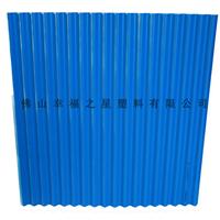 PVC塑钢瓦  树脂瓦 APVC塑料瓦 批发