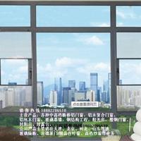 承接北京房山区断桥铝门窗工程,玻璃幕墙