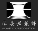 深圳市汇美居装饰设计工程有限公司