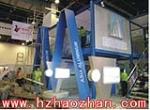 杭州科豪展览展示工程设计有限公司
